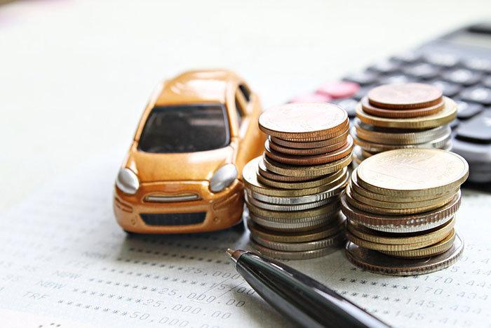 cómo saber el valor comercial de un auto